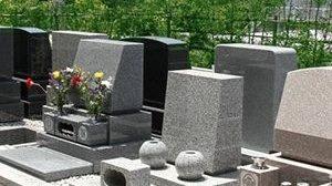 お墓参り代行、お墓お掃除代行